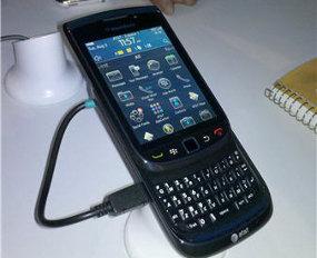 mengatasi blackberry yang lemot